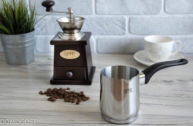 Gipfel tygielek do kawy 640 ml indukcja MAREE 9х9,5см